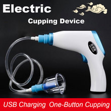 Electric Vaccum Cupping Device Set Magnetic Massage Scraping Therapy 12 PCS Cups