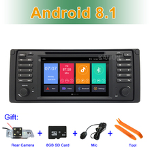 Android 8.1 Car DVD Multimedia Player for BMW E39 With BT Wifi Radio Stereo GPS Navigation