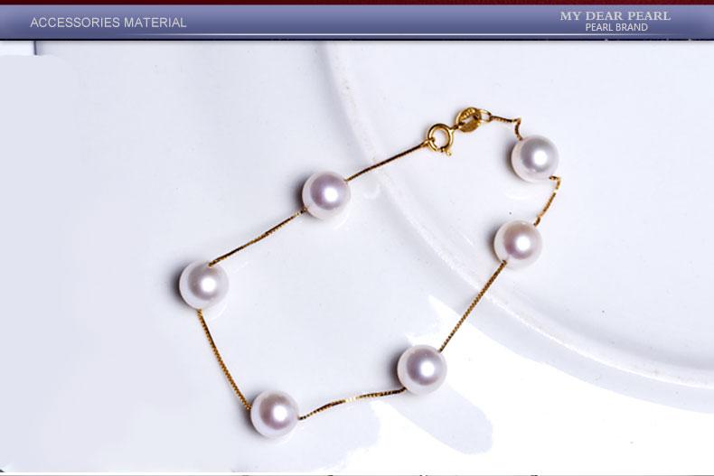 akoya pearl gold bracelet jewelry 33