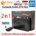 Receptores de TV Caixa de IPTV Arábica livre, Além de 1000 Europa Canaliza, transporte rápido Livre, nenhuma taxa mensal, IP-S2 plus DVB S2 Caixa Smart TV