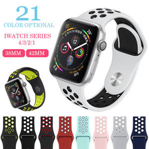 Watch-Strap Bracelet 42mm Apple Sports Silicone Fashionable 40mm Is 38mm 44mm The 4/3/2/1