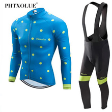 Phtxolue Pro Long Sleeve Spring Cycling Jerseys Set MTB Bike Clothing Uniform Racing Bicycle Clothes Wear Maillot Ropa Ciclismo цена