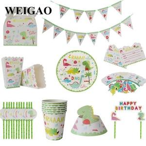 Image 4 - WEIGAO 恐竜誕生日パーティー使い捨て食器セット子供動物誕生日パーティーの装飾紙バナー/カップ/プレート用品
