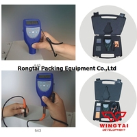 BGD 543 2 Coating Thickness Gauge 0 1250um For Paint Paint Paint Thickness Tester Fe NFe
