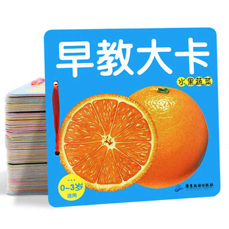 6/PCS 0-3 Baby Enlightenment Cognitive Card Animals Fruits and Vegetables  English Letters Ancient Poem Baby Books