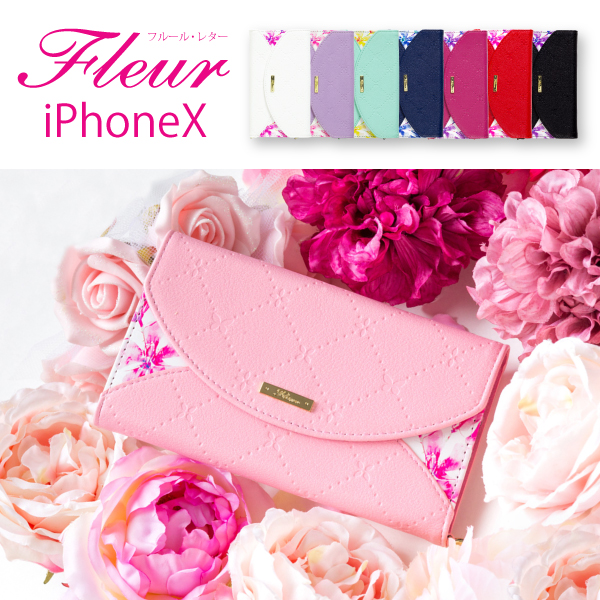 Colorful Flower Flip PU Leather Case Cover For iphone X Beautiful Elegent Cute Lovely Women Lady Girl Magenta Lavender Card Slot