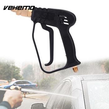 Arandela de alta presión para lavar el coche Mantenimiento y cuidado de la pistola de agua rosca 280/380 conector de manguera 2017 Nuevo para el hogar del coche jardín
