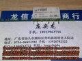 Rm699bv-3011-85-1012 12VDC 840 41F-1C