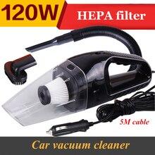 Aspirador de coche para automotive 12 v 120 w súper succión húmeda y seca de doble uso 5 m negro azul orange color blanco