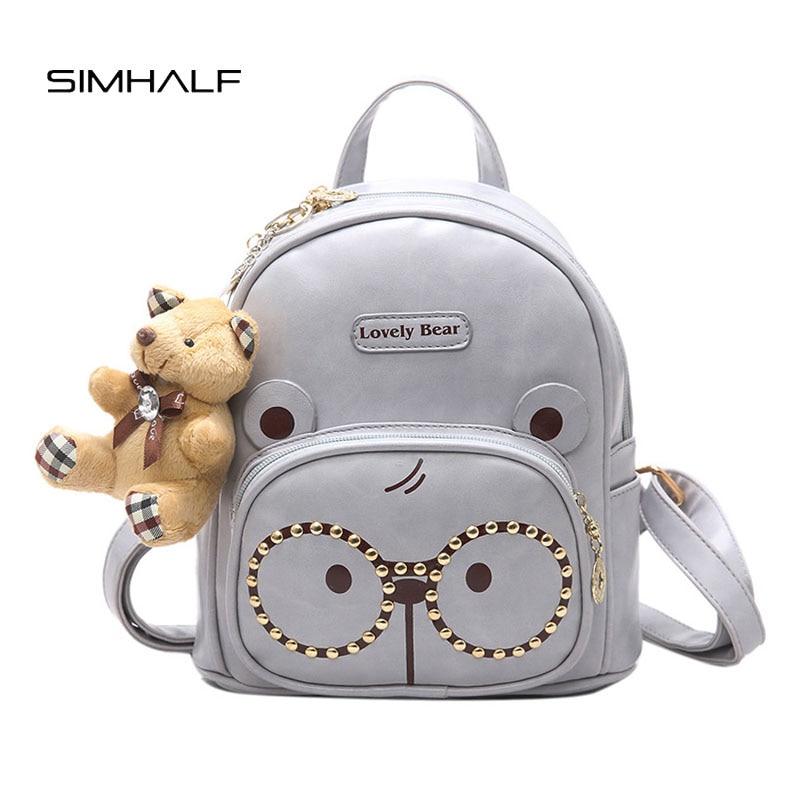 SIMHALF Fashion Children Backpack Cute glasses bear school shoulder bags High quality Korean version PU small
