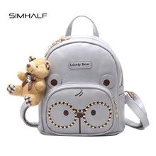 Simhalf Детская мода рюкзак Симпатичные очки медведь Школьные сумки Высокое качество корейской версии PU небольшой рюкзак Mochilas