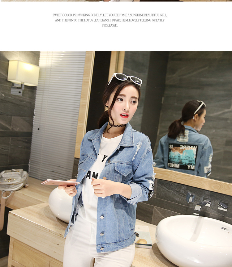 HTB1iDuuMhTpK1RjSZFMq6zG VXaN Plus Size Where Is My Mind Korea Kpop Frayed Letter Patch Bomber Jeans Jacket Women Ripped Denim Coat Female Streetwear Harajuku