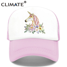 d157bb476 Buy unicorn cap girl and get free shipping on AliExpress.com