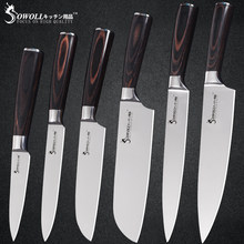 Sowoll 6pcs Stainless Steel Kitchen Knife Set High Carbon Sharp Blade Laser Blade Chef Slicing Santoku Utility Paring Knife(China)