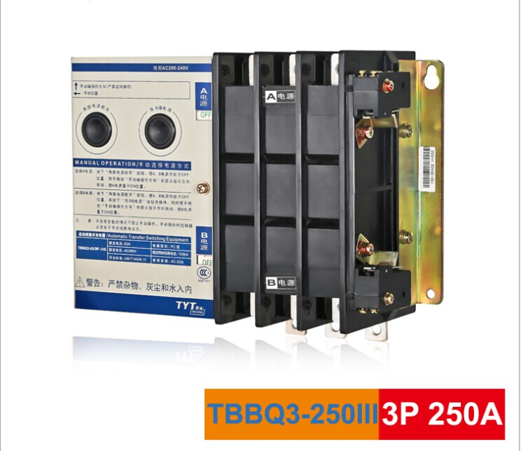 TYT Tae Yeong TBBQ3-250III dual power source automatic switch 250A 3P dual power transfer switch tyt tae yeong tbbq3 100iii dual power source automatic switch 16a 3p dual power transfer switch