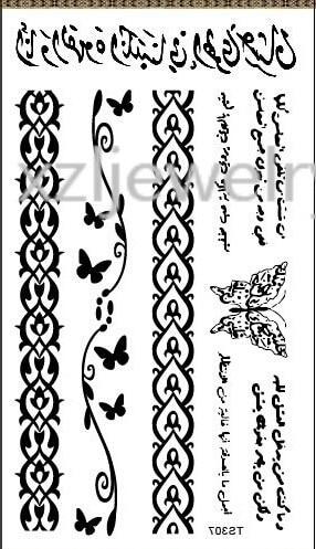 Preta Tatto Etiqueta Para Presentes Pessoais