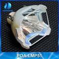 Оригинальная Лампа для проектора POA-LMP51 для PLC-XW20A/PLC-XW20AR