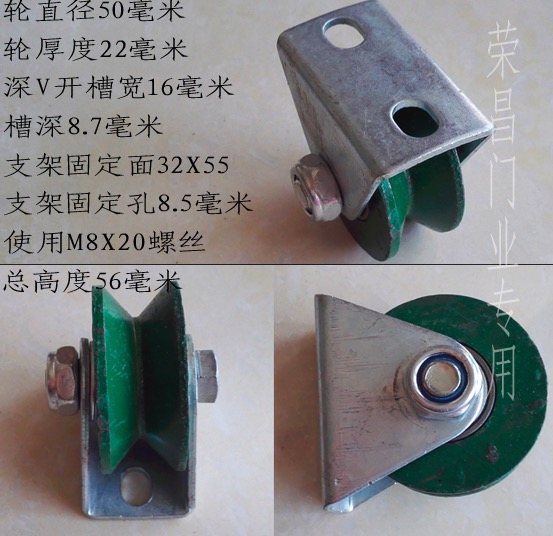 2PCS/LOT Diameter 50 mm thickness22mm deep groove steel rail wheel angle V pulley Sliding door casters-in Pulleys from Home Improvement on Aliexpress.com ... & 2PCS/LOT Diameter :50 mm thickness:22mm deep groove steel rail wheel ...