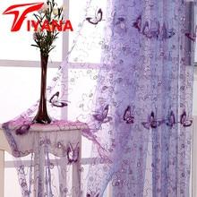 Tiyana Moderno Romántico Bordado de Lentejuelas Mariposa Rústico Pura Voile Cortinas para la Sala de estar Cocina Dormitorio Púrpura P344Z30