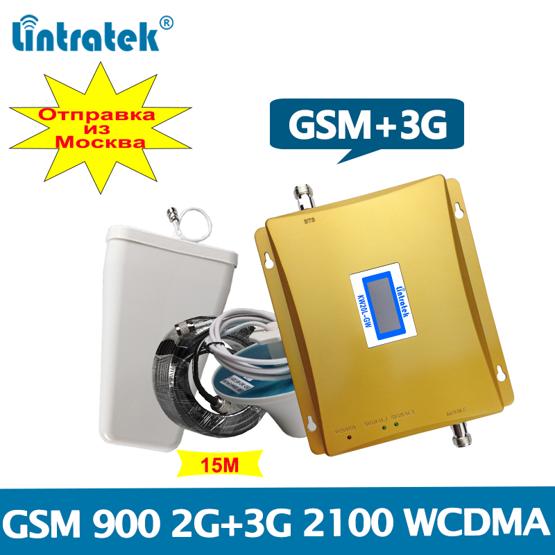 Lintratek Signal Booster 900 2100 3G 2G Repeater GSM 900 3G Signal Booster 2100 WCDMA GSM Amplifier KW20L-GW with 15m cable @8Lintratek Signal Booster 900 2100 3G 2G Repeater GSM 900 3G Signal Booster 2100 WCDMA GSM Amplifier KW20L-GW with 15m cable @8