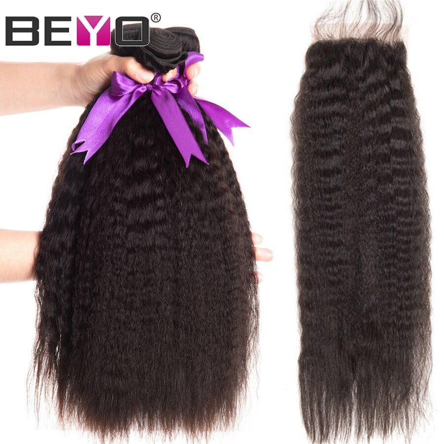 Beyo Kinky Straight Human Hair 3 Bundles With Closure Brazilian Hair Weave Bundles Non Remy Hair Extension Free Shipping 4PCS