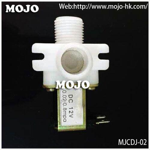 """Helder Gratis Verzending! Mj-cdj02 Magneetventiel G3/4 """"-16mm Verticale Type 12 V L Type Nc Inlaat Elektromagnetische Klep Normaal Gesloten Geavanceerde TechnologieëN"""