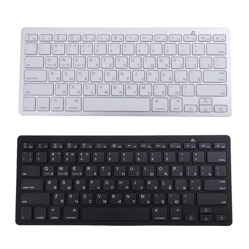 Super Slim Bluetooth 3.0 Universal Wireless Russian 78 Keys Keyboard for Win8 IOS Android System for PC Laptop Desktop Tablet