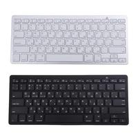Super Slim Bluetooth 3 0 Universal Wireless Russian 78 Keys Keyboard For Win8 IOS Android System