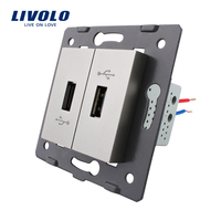 Livolo EU Standard DIY Parts Plastic Materials Function Key Grey Color 2 Gang For USB Socket