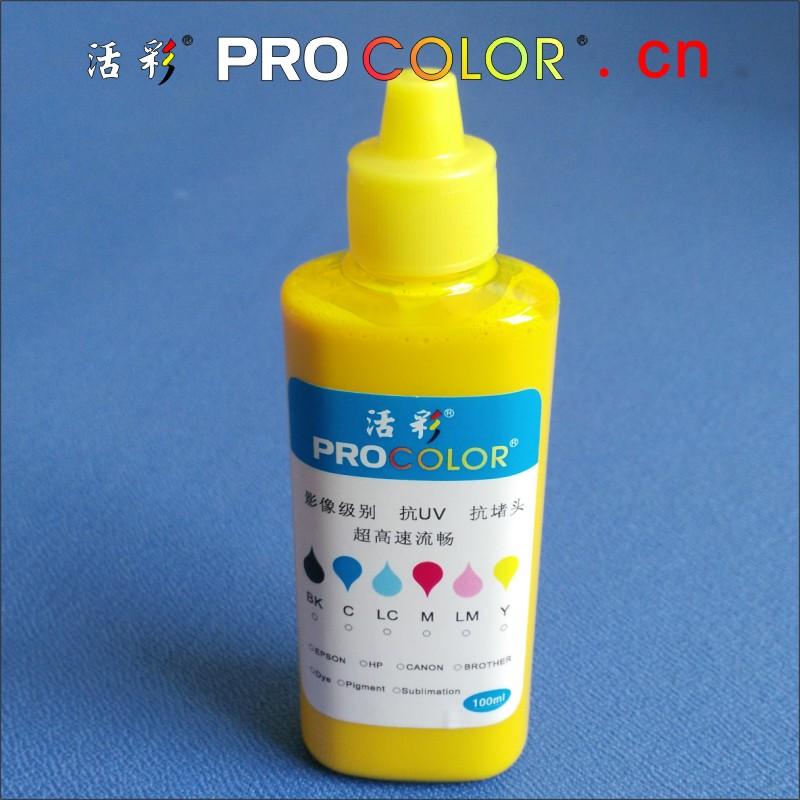Печатающая головка для принтера, насадка для очистки, защита жидкости, насадка, очиститель для Epson, Brother, Canon, hp, Lexmark, струйный принтер