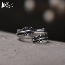 купить JINSE 100% Real Pure 925 Sterling Silver Rings for Men Jewelry S925 Solid Thai Silver Feather Ring 4.6mm 2.1G дешево