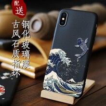 Grote Emboss Telefoon Case Voor Iphone Xs Max Xs Xr X 11 Pro Max Cover Kanagawa Golven Karper Kranen 3D giant Relief Case Voor 7 8 Plus