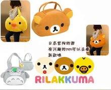 candice guo plush toy shoulder laptop bag Totoro relax kuma Rilakkuma bear Chicken handbag birthday gift