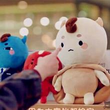 27 СМ Корея бог один и блестящий Гоблин мягкие и плюшевые игрушки корейские ТВ куклы милые куклы-призраки детские игрушки