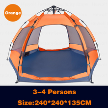 Hewolf Outdoor Camping Tent Double-Layer Waterproof Automatic Tent 3-4 Persons Family Portable Tent Camping Park Travel Tent