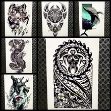 Men Power Totem Temporary Tattoo Stickers Black Turtle Waterproof Fake Tattoo Body Art ARM LEgs 21x15CM Women Flash Tatoo Back
