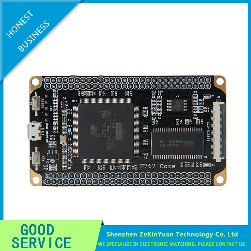 Wildfire Cortex-M7 small system board STM32F767IGT6 core board STM32 development board wildfire