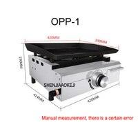OPP-1 바베큐로 상업용 야외 가스 액화로 튀김 스테이크 장어 철판 구이 스테인레스 스틸 장비 1 pc