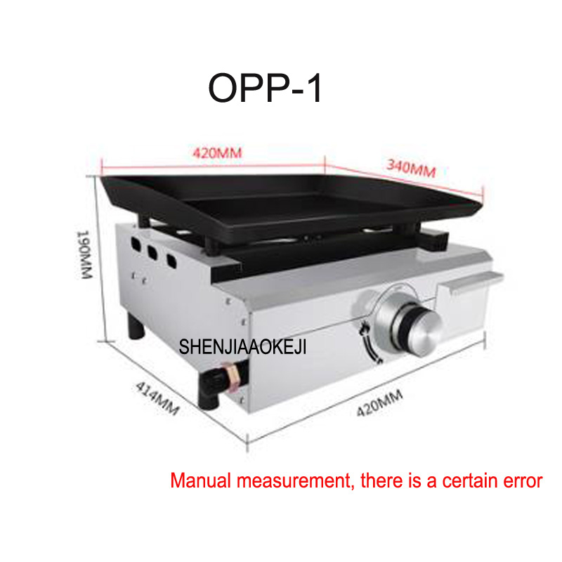 OPP-1 barbecue furnace Commercial outdoor gas liquefied furnace Fried steak eel teppanyaki stainless steel equipment 1pc