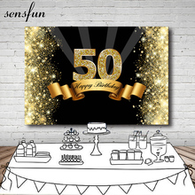 Sensfunถ่ายภาพพื้นหลังสีดำSparkly Gold Glitter Happy 50th Birthday PartyฉากหลังสำหรับPhoto Studio 7x5FTไวนิล