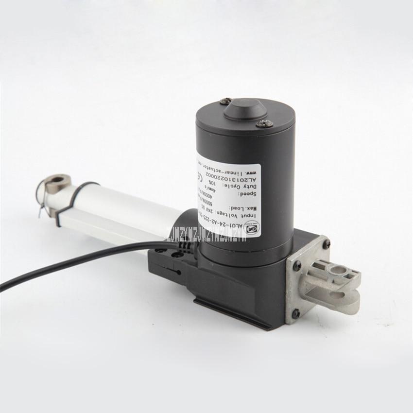 Permanent Magnet DC electric Pusher  Brush DC motor putter AL01 12-24VDC 2500RPM 6000N 100/150/200/250/300/350 / 400mm optional