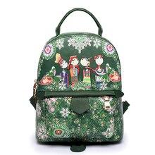 2017 Высокое качество Популярные Для женщин рюкзак искусственная кожа Для женщин рюкзак моды Обувь для девочек школьная сумка маленький женский Рюкзаки дамы Сумки