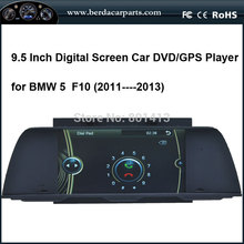 Car DVD/GPS player for BMW 5 series F10 (2011-2013)