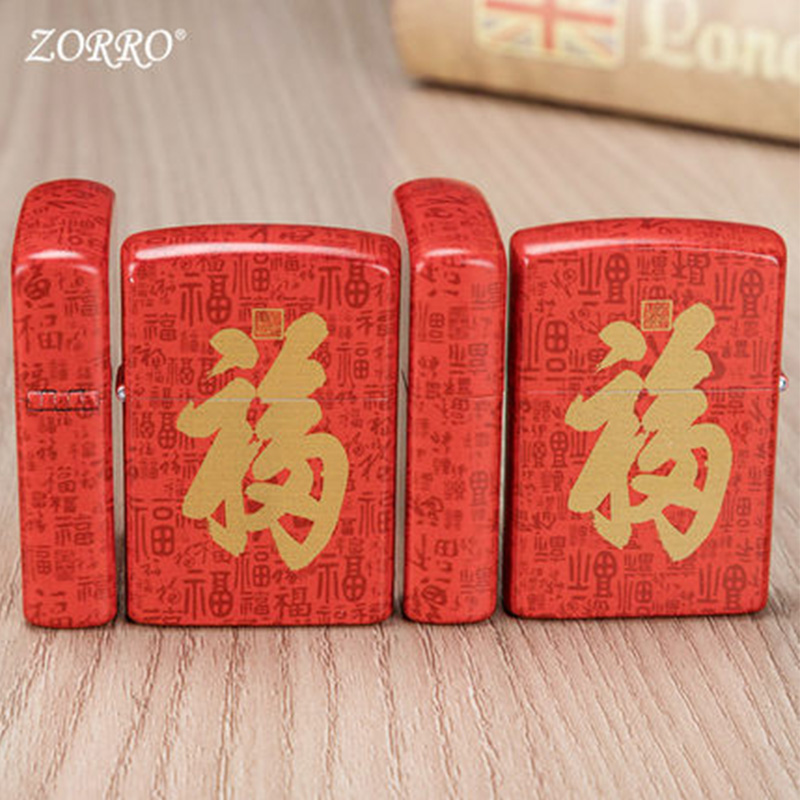Windproof Cigarette lighter Smoking Fuel Lighters with Free Flintstone Kerosene Lighter Gift to smoke in Lighters from Home Garden