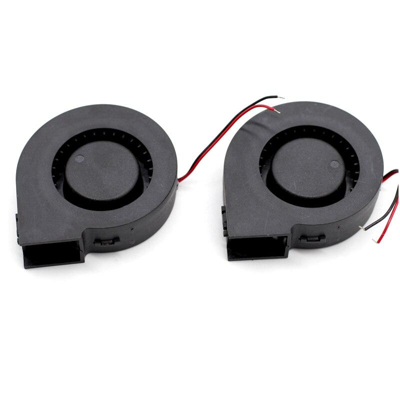 2pcs/lot Heat Gun Hot Air Hair Dryer Soldering Hairdryer Gun  Brushless Blower Fan  24V 0.15A For 8586 858 8858 998D  858D 858D