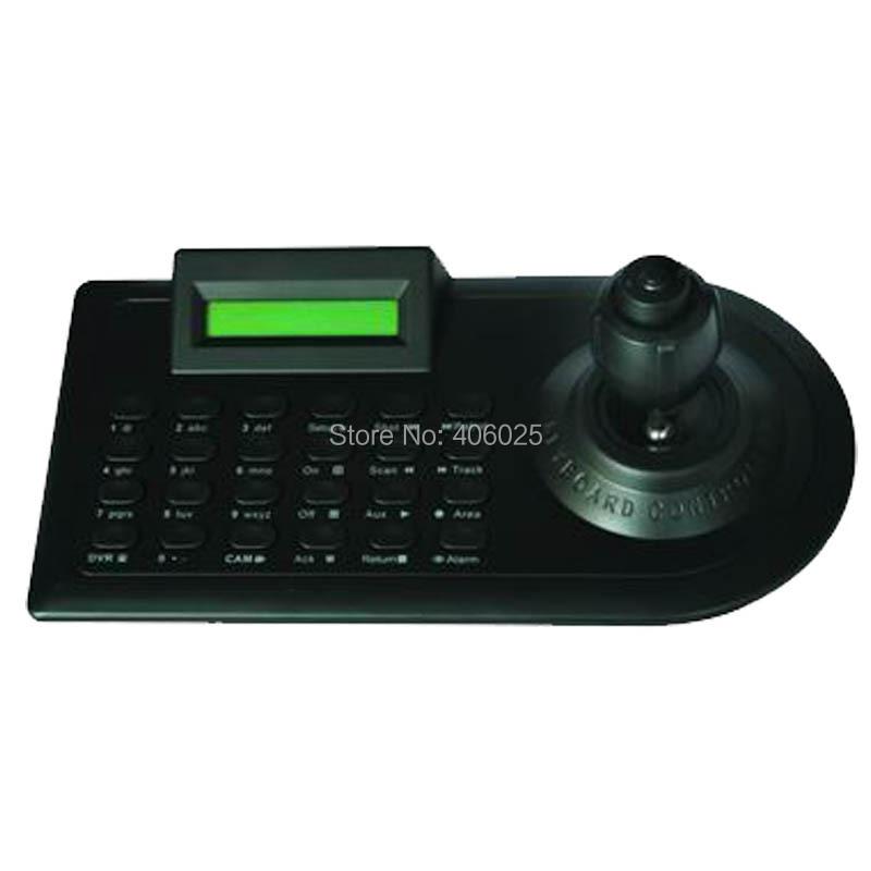 4Д Клавиатура PTZ КВН-JP4KD,видеорегистраторов и PTZ камеры джойстик,Поддержка многих протоколов и скорость передачи данных,очень легко для использования