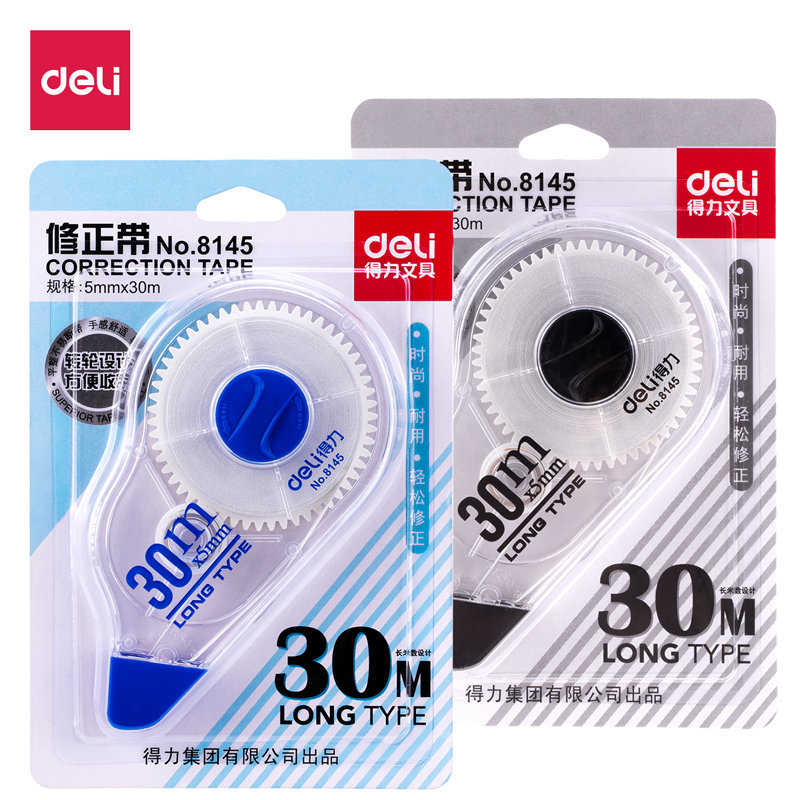 30m Long Correction Tape Student Change Belt Cute Learning Office Supplies Stationery Random Color Select Deli