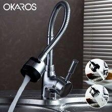 Okaros кухонный кран раковина кран Chrome Pull Down коснитесь двойной сопла распылителя холодной и горячей воды смесителя ванной кран Torneira