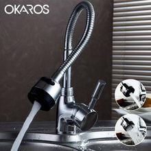 Okaros Кухня раковина кран хром закончил тянуть Пух одной ручкой Гибкая складной воды смеситель Ванная комната кран Torneira