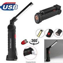 Ultrafire Портативный 5 режимов COB Lanterna USB Встроенный перезаряжаемый флэш-светильник COB Магнитный рабочий светильник luz Flash светильник Магнитный